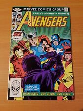 Avengers #218 ~ NEAR MINT NM ~ (1982, Marvel Comics)