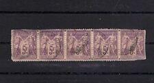 FRANCE SCOTT SAGE N°95  5 frs violet 1877 BANDE DE 5 FRANCS VIOLET CAD FRANCE