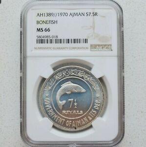 Ajman1970 Silver 7.5 Bonefish United Arab Emirates MS 66  NGC UAE