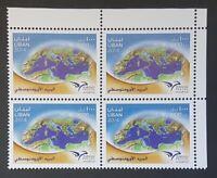 Lebanon 2014 MNH stamp EUROMED joint Issue Euromed Postel Corner Blk-4