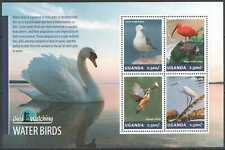 UG019 UGANDA SALE WATER BIRDS BIRD WATCHING FAUNA #3235-3238 MNH