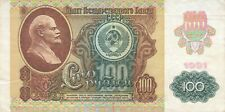 RUSSIA 100 RUBLES 1991 P 242 LENIN CIRCULATED XF
