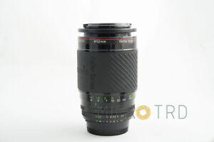 Vivitar Series 1 105mm 1:2.5 VMC Macro for Nikon