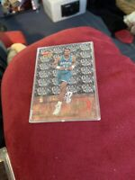 1992-93 alonzo mourning (Fleer Ultra all rookie series) ( card 6 of 10)