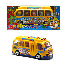 Pororo and Friends Large Kids School Bus