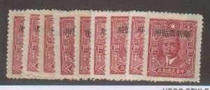 A8852: Chine, Sinkiang #168 (9) Excellent État ; Cv