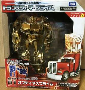 Transformers Prime Gold Glitter Optimus Prime Campaign Limited Item Super Rare