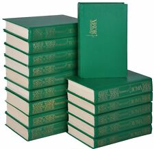 Alexandre Dumas Александр Дюма Selected Works in 15 volumes Moscow 1991 Russian