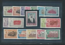 Middle East UAE Trucial Dubai1963 first stamp set mnh IMPERF