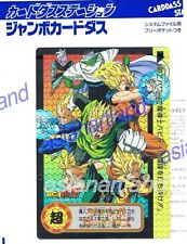 Japan Bandai 1994' DRAGONBALL Z JUMBO PRISM CARD #42634