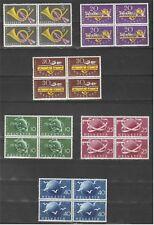 Schweiz, Sondermarken von 1949 im Viererblock, postfrisch, dabei Plattenfehler !
