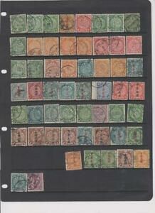 2160 China Coiling Dragons stock page 55 stamps mixed condition