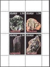 ADJARIA (Russia Local) Minerals Sheet MNH** Privat
