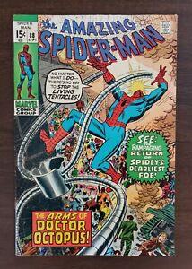 THE AMAZING SPIDER-MAN #88 (1970)