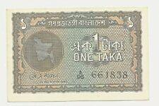 BANGLADESH ONE TAKA UNCIRCULATED BANKNOTE CRISP 1972 ISSUE