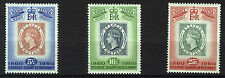 ST LUCIA 1960 POSTAGE STAMP CENTENARY PLATE BLOCKS OF 4 MNH