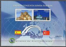 España 2010, HB Alianza de Civilizaciones (MNH) / CF5086