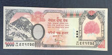 NEPAL Everest Rs 1000 Extremely RARE ERROR Banknote P-67 sign-16, instead of 17