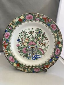 """Vtg China Butterfly Porcelain Gold Trim Hand-Painted Kite Plate 10"""""""