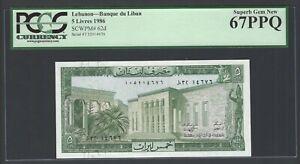 Lebanon 5 Lira 1986 P62d Uncirculated Graded 67