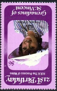 1982 St Vincent Sg 231w $6 Princess of Wales Inverted Watermark Unmounted Mint