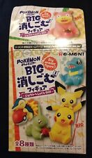 Corsola Pokemon Figure Big Eraser Re-Ment Japan Import - Save £2 Multi-buy