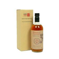 Karuizawa 16YO Memories of Karuizawa Cask 3684 70cl Japanese Single Malt Whisky