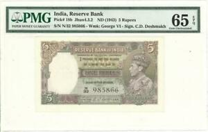 India 5 Rupees P-18b Currency Banknote 1943 PMG 65 GEM UNC EPQ
