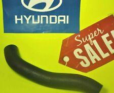 New OEM HYUNDAI Upper Engine Coolant Radiator Hose 12-17 Kia Rio 1.6L 4 /5 DOOR