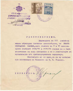 Bulgaria Education Building Fund Revenues Barefoot #1 #3 on document 1937 cv $5