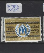 JORDAN (P0910B) SG  505-6   MNH