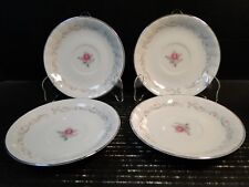 Fine China of Japan Royal Swirl Saucers Set of 4 EXCELLENT