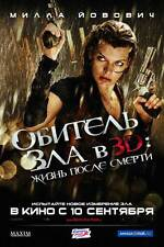 RESIDENT EVIL: AFTERLIFE Movie POSTER 11x17 Russian Milla Jovovich Ali Larter