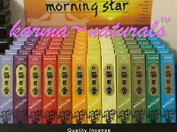 INCENSE Morning Star NIPPON KODO Japan - 50 sticks w/tile - You Choose Scent NEW
