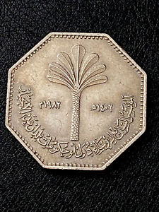 Iraq 250 Fils 1982 AH1402 KM#155 Nonaligned Nations Commemorative Coin From Can