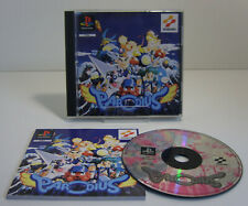 Parodius Sony Playstation 1 PS1 in OVP mit Anleitung