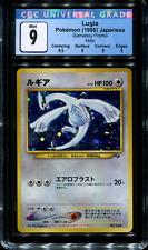 Lugia - Japanese - 249 - CGC 9 Mint - Gameboy Promo - Holo - 65157