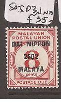 Malaya Jap Oc MPU Postage Due 8c DN SG JD31 MNH (5axm)