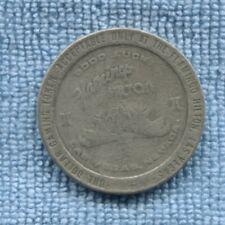 1979 One Dollar Coin Gaming Token Flamingo Hilton Las Vegas Nevada T-339