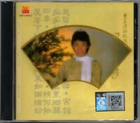 FEI YU CHING 費玉清 新歌與精選 (楚留香新傳) MALAYSIA EDITION CD NEW SEALED FREE SHIPMENT