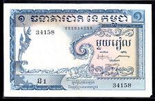 Cambodia Indochina 1 riel