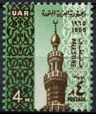 Gaza Palestine 1965, SG#157 Ramadan Festival, Definitive MNH #D90840
