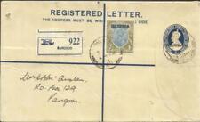 Burma SG#17(15rupee value)uprating Registered Postal Envelope-HG:C1(file punched