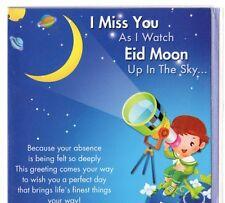 EID CARD EID MUBARAK GREETING I MISS YOU ON Eid DAY Card WIFE FRIEND EID WISHES