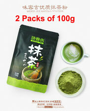 200g 100% Natural Macha organic green tea powder Japanese tea From Japan