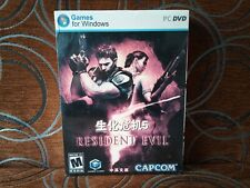 Resident Evil 5-Chinese Big Box Edition PC NEW & SEALED