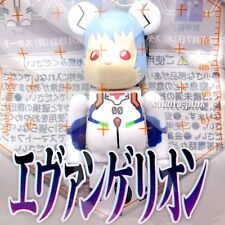 Rei Ayanami BE@RBRICK EVANGELION Promo Limited Figure Key Chain Authentic Japan