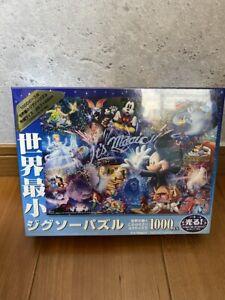 Disney World's Smallest 1000 Piece It's Magic! DW-1000-414 Japan import # 54