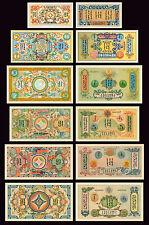 MONGOLIA COPY LOT A (1924)  - Reproductions