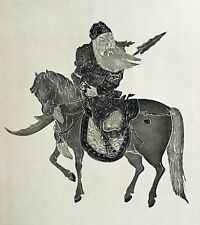 LARGE JAPANESE WOOD BLOCK PRINT​ WARRIOR ON HORSEBACK ​- 510mm x 730mm